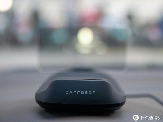 抬头显示黑科技,全语音操控,车萝卜智能HUD让驾驶更安全