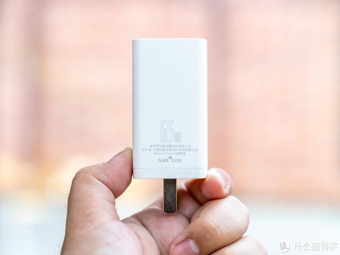 功率不变,体积更小的倍思GaN2Lite 65W氮化镓充电器来了