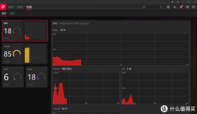 4K高素质+AMD Yes!YOGA27一体机,家庭轻娱乐/轻商用上佳选择!