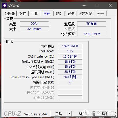 把RTX3090+8核处理器塞进¥200多块钱的MATX闷罐机箱:Tony哥的4号机装机日记