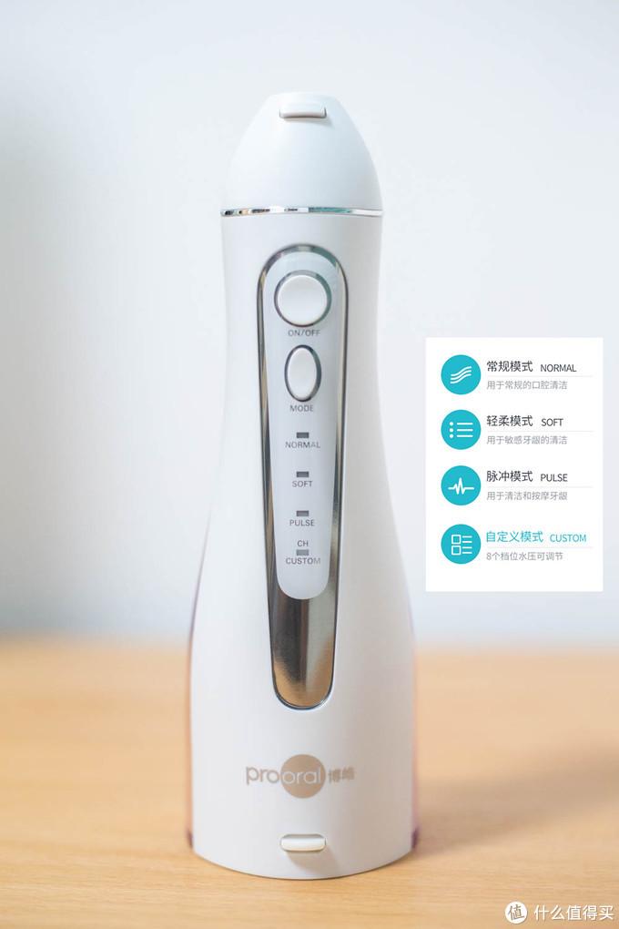 或许每个家庭都应该有个冲牙器——博皓冲牙器5025初体验