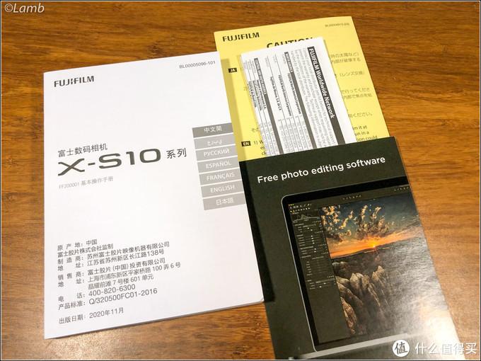 不一样的富士新机首发开箱──X-S10开箱体验