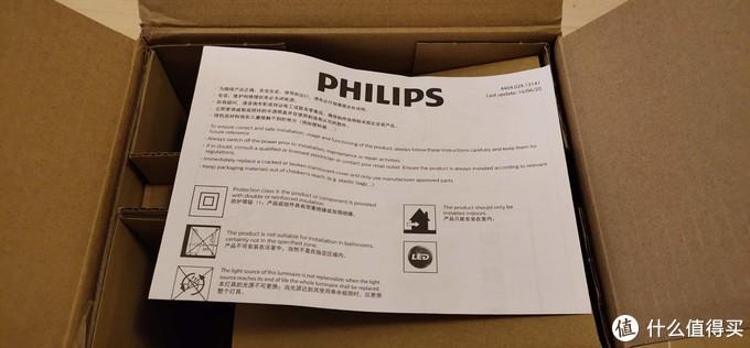 飞利浦新款指南者护眼灯是否值得买?概略对比同档次竞品评测来总结答案