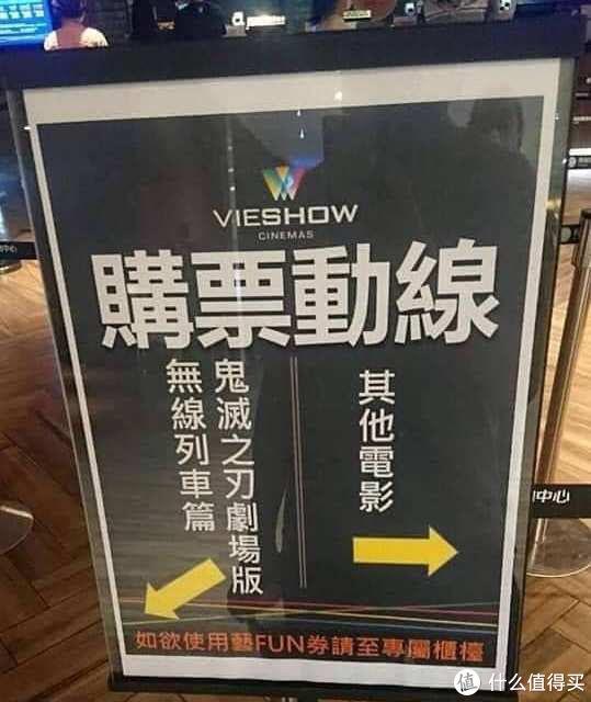 剧场版《鬼灭之刃 无限列车篇》票房跻身日本影史前5,上映24天超204亿日元,有望超越《千与千寻》,尚未宣布引进中国