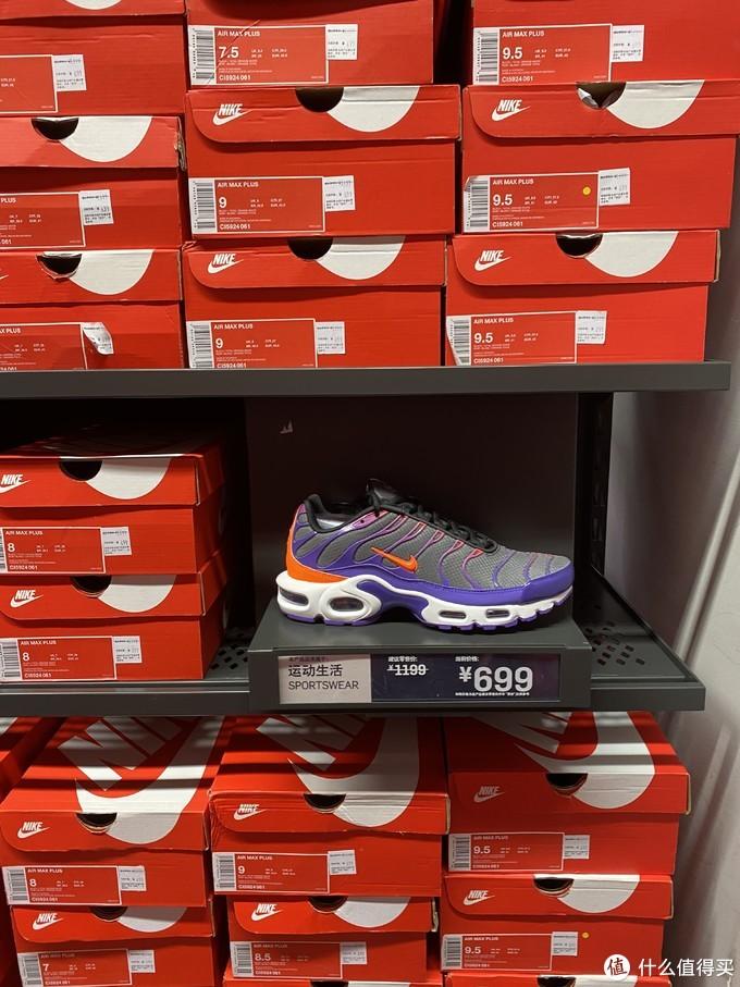 来了老铁!Nike 2020年双十一线上线下长篇对比(男鞋)