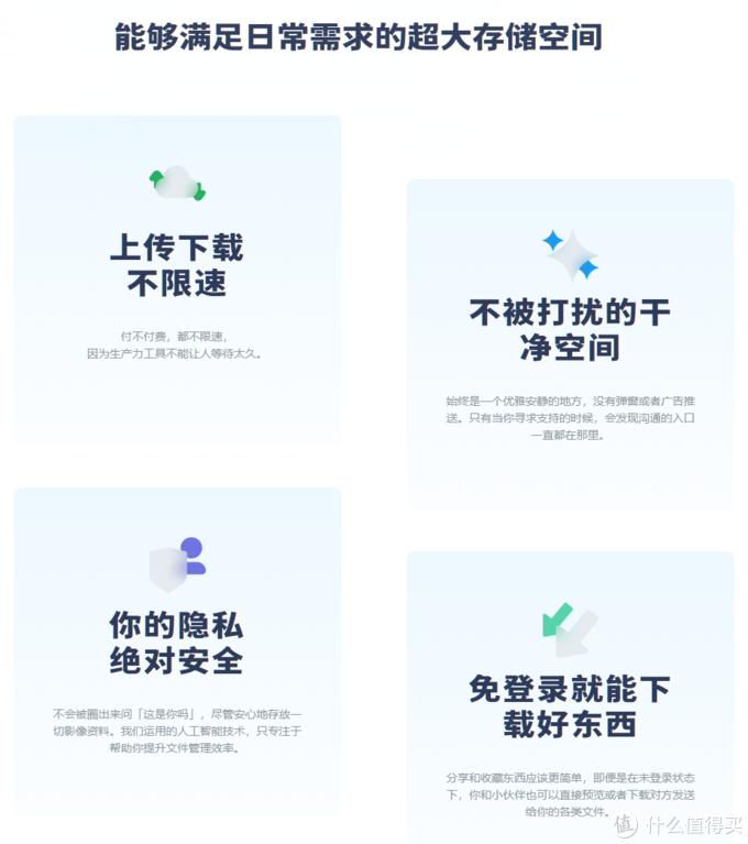 阿里云Teambition网盘App正式版来了,改进众多功能