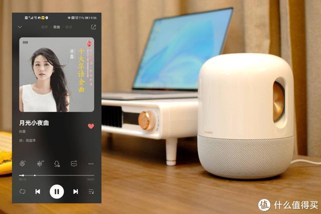 真正的桌面HIFI,这个中杯智能音箱真给力:华为Sound体验