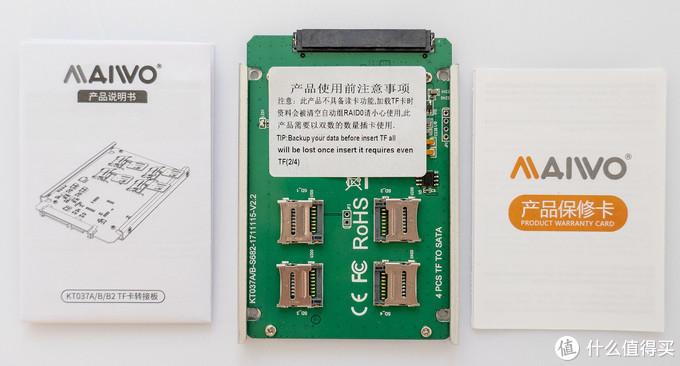 白菜TF卡多了怎么办?组装成移动硬盘吧。