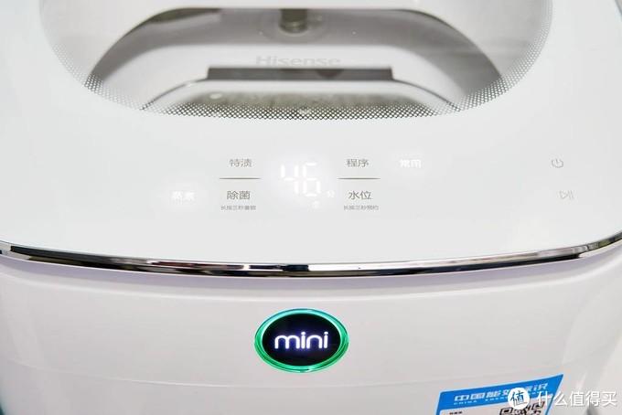 健康舒心,小巧易用,海信迷你全自动洗衣机体验