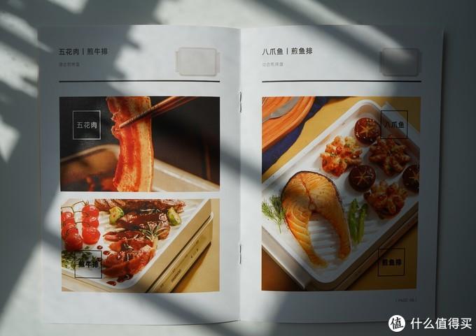 享受人间烟火:韩国大宇多功能料理锅开箱
