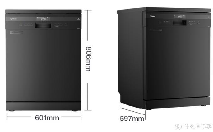 13套大容量,适合中国家庭的洗碗机,美的MideaRX10 Pro开箱