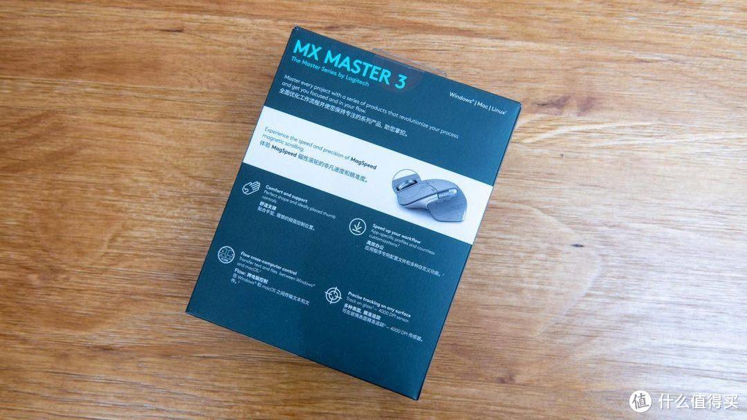 打通win和mac双机无缝控制只用这套键鼠——罗技MX Keys键盘+MX MASTER3鼠标