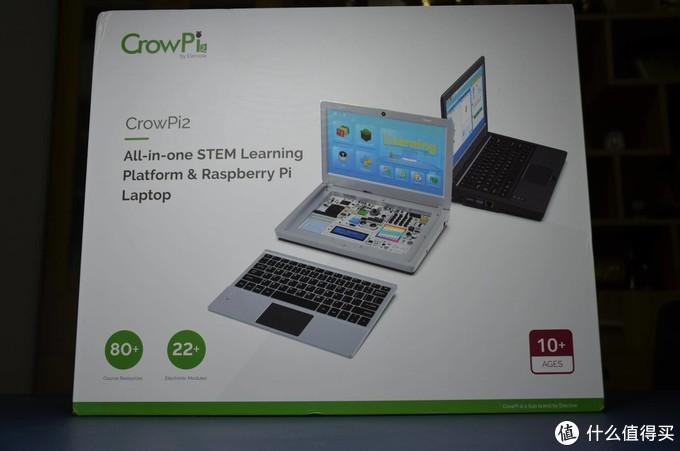 全能的编程教育工具,办公教学均可的壳乐派Crow Pi2编程学习机
