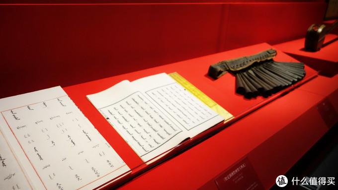 左边:御制五体清文鉴,五种文字的标音分类辞典