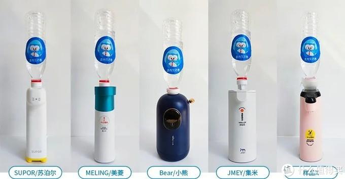 便携式即热饮水机测评丨不注意这些细节,买了真的会后悔!!!