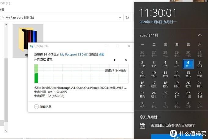 职场必备的生产力工具,办公效率UP!西数My Passport随行SSD版移动固态硬盘