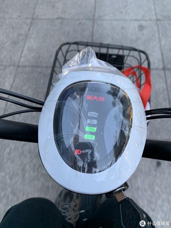 双十一第一波惊喜我已经收到了——新大洲K1电动自行车