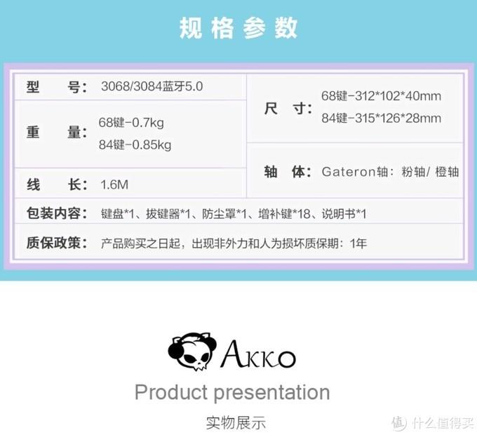 Akko静谧84配列键盘蓝牙5.0(不黑不吹)