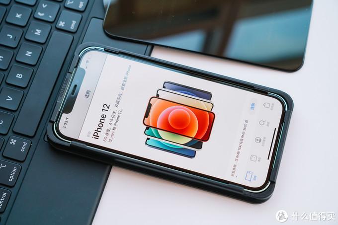 答疑解惑,换机必看:iPhone 12和Pro系列配件选购指南