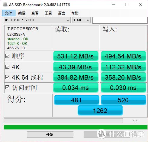 十铨DELTA MAX 魔镜 500GB读写跑分,SATA3的速度基本吃满了