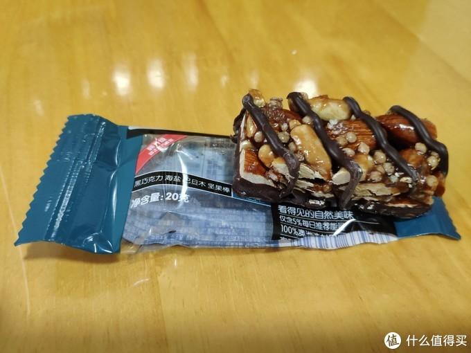 糖果的艺术——BE-KIND 缤善迷你坚果棒,不止是切糕升级更有健康的生活