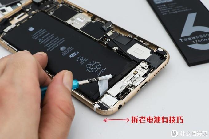 """2021,马上迎新的一年,马拉松电池给iPhone手机""""续航""""加点油"""