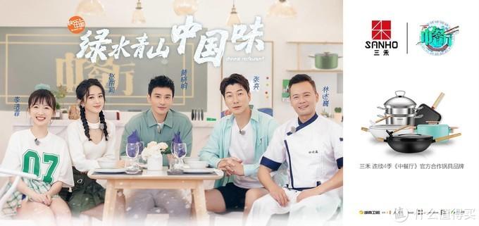 用中餐厅的锅,做中餐厅的菜,星厨的手艺自叹不如,炒锅还是可以同款的!