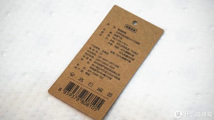 乳胶床垫你买对了吗?双十一购买避坑指南