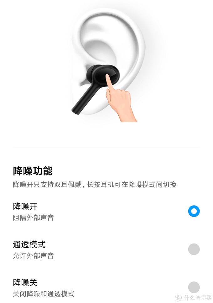 低延迟兼顾降噪高音质 小米真无线蓝牙耳机Air 2 Pro评测