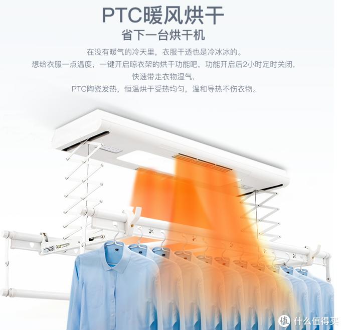 京东家具阳台改造计划——晾衣架的选购