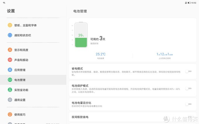 没有Mac也不遗憾,小新Pad Pro与iPhone协同体验