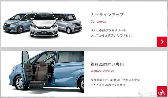 改装车厂大杂烩-日本部分