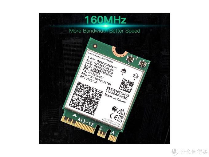 英特尔推出AX210 Wi-Fi 6E无线网卡,支持6GHz频段