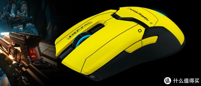 雷蛇发布Viper Ultimate赛博朋克2077联名版,仅74克,支持无线充电