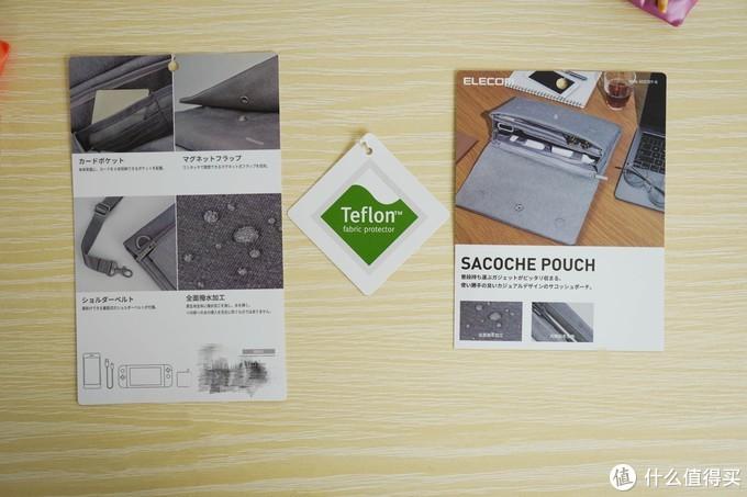 日式清新,便捷随身——elecom宜丽客数码收纳平板包SC01