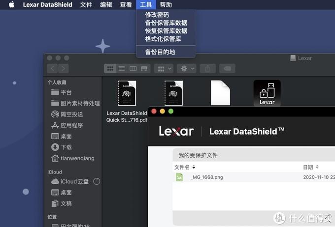 小身材,大速度——Lexar JumpDrive M45 USB 3.1体验