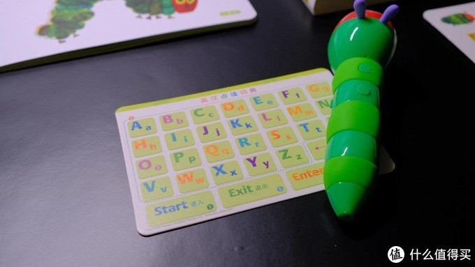 一只可以征服小朋友的毛毛虫-新版毛毛虫点读笔测评!