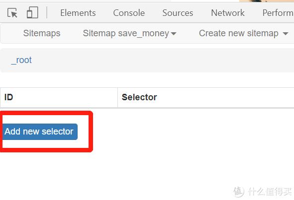 站内创作者必读:只需5分钟,使用Web Scraper查看你在创作活动中的排名