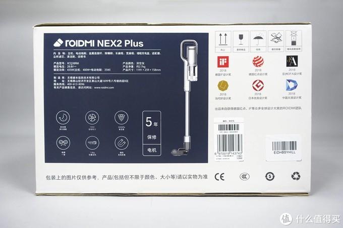 国货一直在进步 颠覆传统家务流程边拖边吸一机顶两机 睿米NEX2 Plus扫拖一体机评测