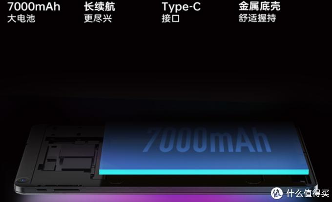 有手机还需要平板电脑吗 酷比魔方iplay30平板电脑评测