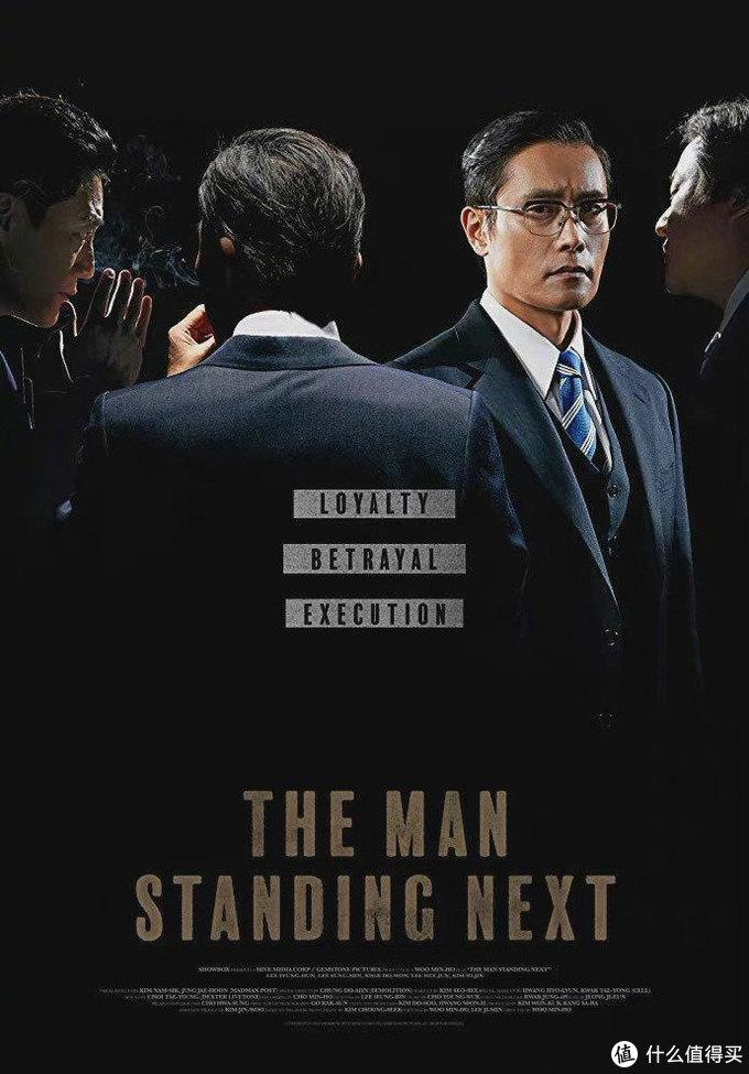 今年的最佳韩国片都在这了!第41届韩国青龙奖公布完整提名名单,冲奥片《南山的部长们》11项提名领跑