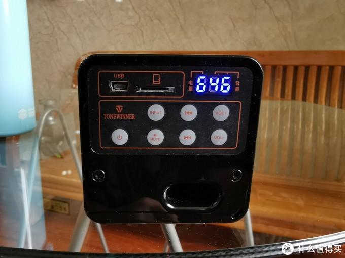 """小身材,大内涵,这款蓝牙音箱,堪称真正的""""音乐精灵""""——天逸TY-B04"""