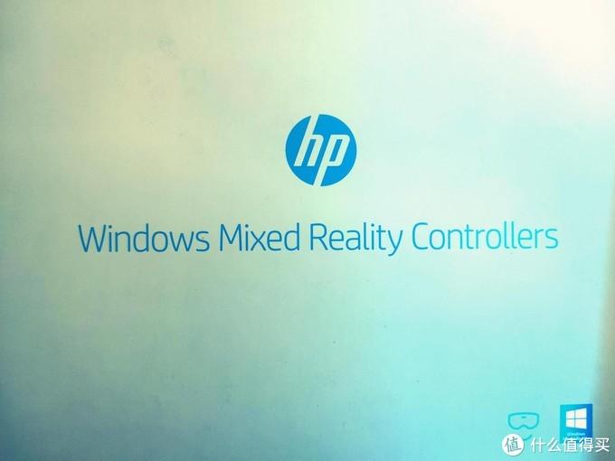 这是个稀罕物件 — HP VR套装快速开箱