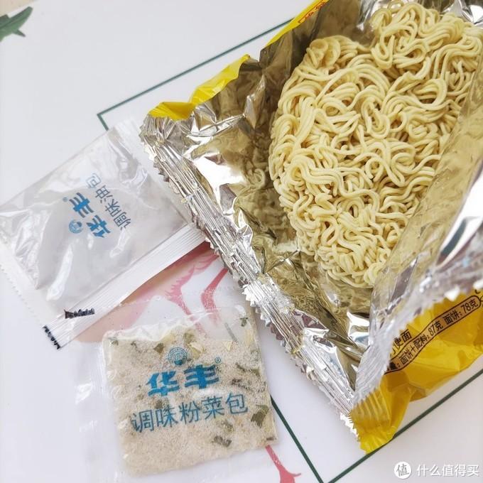 华丰三鲜伊面,不止一种口味