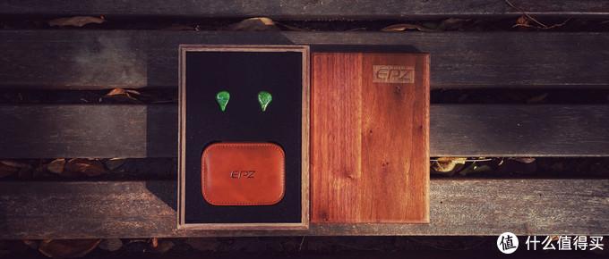 外美内润,EPZ-530声扬五动铁旗舰耳机试听分享