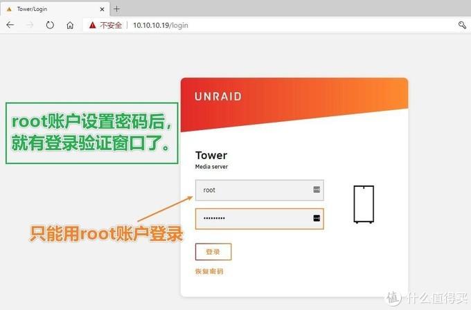UNRAID系统安装双软路由保姆级教程:使用GK41 双网口 J4125设备安装!【上篇】