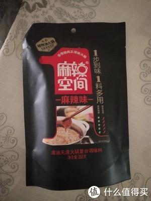 喜欢就大胆的说出来,你吃过最好吃的火锅底料是什么?