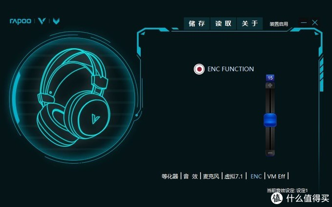 雷柏VH700虚拟7.1声道RGB线控游戏耳机评测