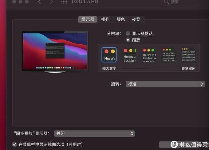 X99/299黑苹果11.0.1正式版(20B29)Big Sur 引导分享(华南X99)