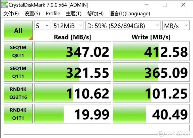 紫光S100 960G SSD × Orico 硬盘盒